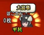 f:id:yusanoajisai:20201224154051p:plain