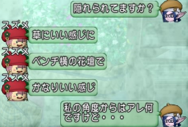 f:id:yusanoajisai:20201230153310p:plain
