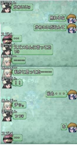 f:id:yusanoajisai:20201230153953p:plain