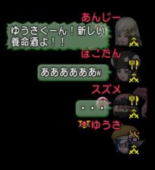 f:id:yusanoajisai:20201230154152p:plain