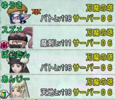 f:id:yusanoajisai:20201230154301p:plain