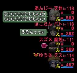 f:id:yusanoajisai:20201230155628p:plain