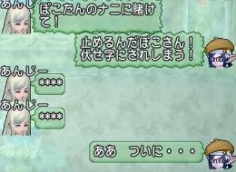 f:id:yusanoajisai:20201230160426p:plain
