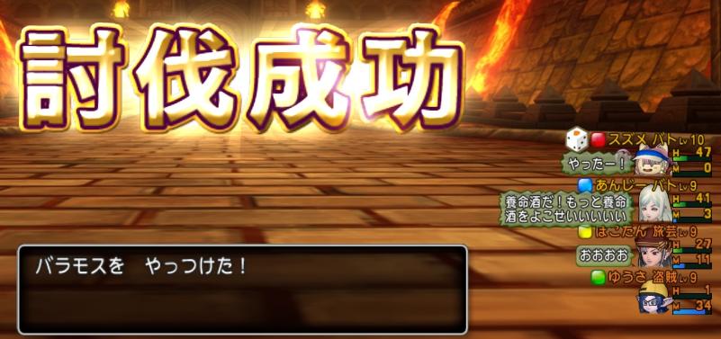 f:id:yusanoajisai:20201230161306p:plain