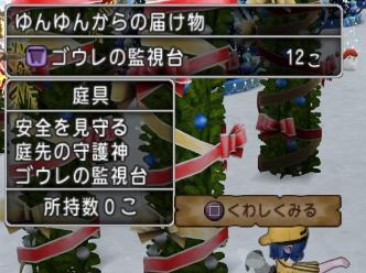 f:id:yusanoajisai:20201230161555p:plain