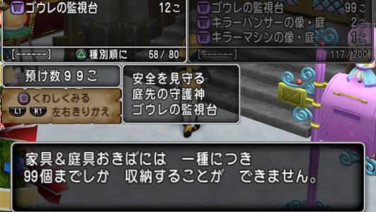f:id:yusanoajisai:20201230161631p:plain