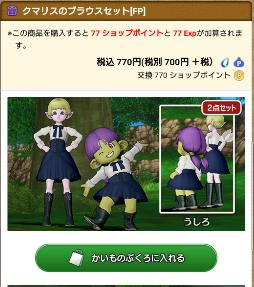 f:id:yusanoajisai:20210111154024p:plain