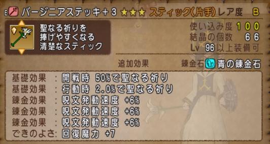 f:id:yusanoajisai:20210111162650p:plain