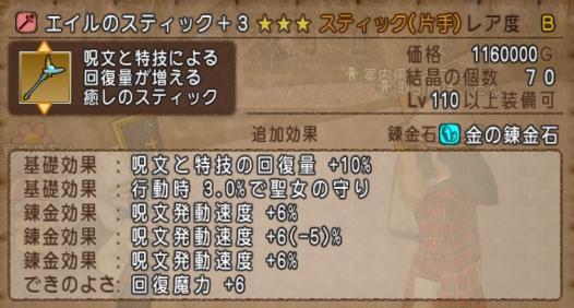 f:id:yusanoajisai:20210111162738p:plain