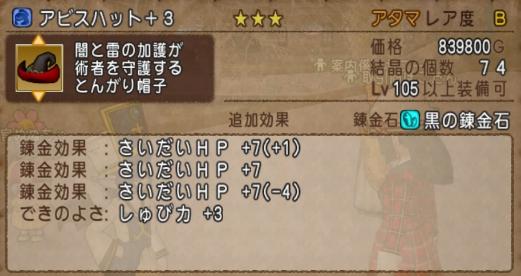 f:id:yusanoajisai:20210111162830p:plain