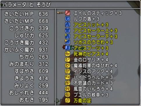 f:id:yusanoajisai:20210111163026p:plain