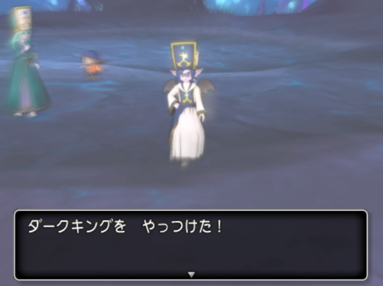 f:id:yusanoajisai:20210111163427p:plain
