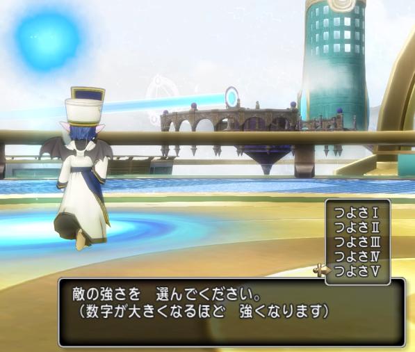 f:id:yusanoajisai:20210111163525p:plain