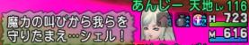f:id:yusanoajisai:20210114000824p:plain