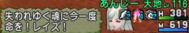 f:id:yusanoajisai:20210114001105p:plain