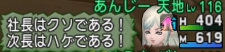 f:id:yusanoajisai:20210114001116p:plain