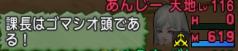 f:id:yusanoajisai:20210114001129p:plain