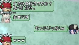 f:id:yusanoajisai:20210114001147p:plain