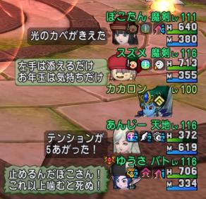 f:id:yusanoajisai:20210114001609p:plain