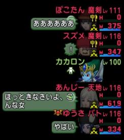 f:id:yusanoajisai:20210114001804p:plain