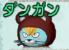 f:id:yusanoajisai:20210115213424p:plain