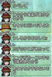 f:id:yusanoajisai:20210115220023p:plain