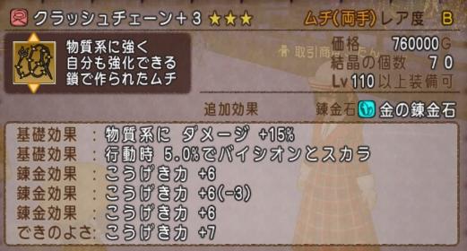 f:id:yusanoajisai:20210123000757p:plain