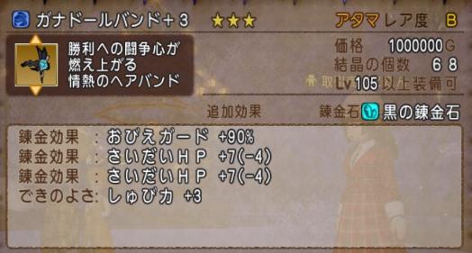 f:id:yusanoajisai:20210123000956p:plain
