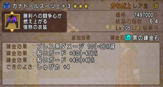 f:id:yusanoajisai:20210123001036p:plain