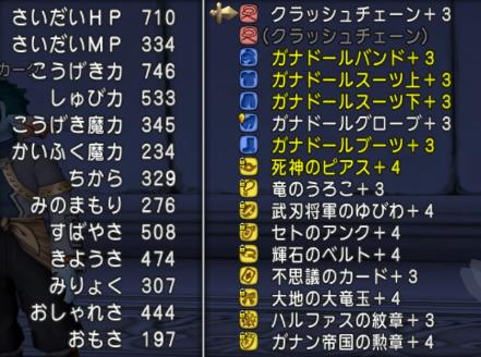 f:id:yusanoajisai:20210123001512p:plain