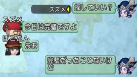 f:id:yusanoajisai:20210123003357p:plain