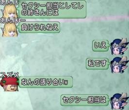 f:id:yusanoajisai:20210123004223p:plain