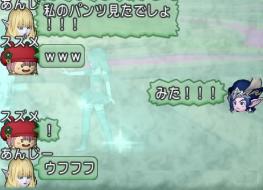 f:id:yusanoajisai:20210123004700p:plain
