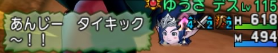 f:id:yusanoajisai:20210123005324p:plain