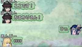 f:id:yusanoajisai:20210123010035p:plain