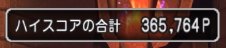 f:id:yusanoajisai:20210123010721p:plain