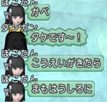 f:id:yusanoajisai:20210123014230p:plain