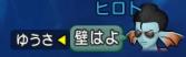 f:id:yusanoajisai:20210123015819p:plain