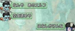 f:id:yusanoajisai:20210123020206p:plain