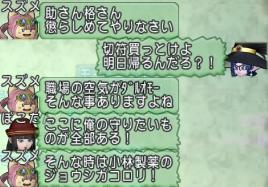 f:id:yusanoajisai:20210127010644p:plain