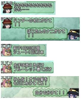 f:id:yusanoajisai:20210127011446p:plain