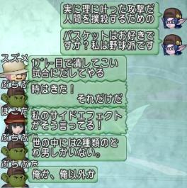 f:id:yusanoajisai:20210127012623p:plain