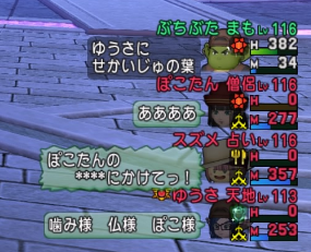 f:id:yusanoajisai:20210127012710p:plain
