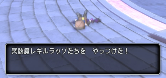 f:id:yusanoajisai:20210127012813p:plain