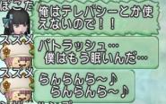 f:id:yusanoajisai:20210219001143p:plain