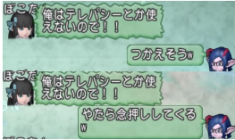 f:id:yusanoajisai:20210219001435p:plain