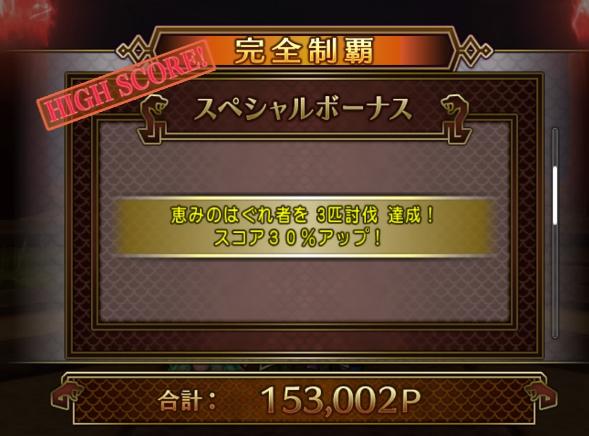 f:id:yusanoajisai:20210219001832p:plain