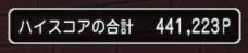 f:id:yusanoajisai:20210219002239p:plain