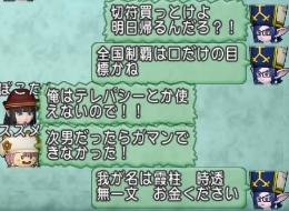 f:id:yusanoajisai:20210219003339p:plain