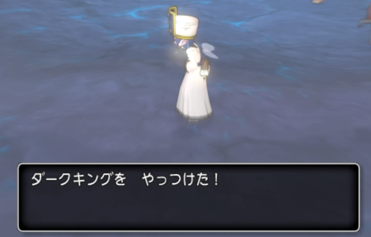 f:id:yusanoajisai:20210219003657p:plain
